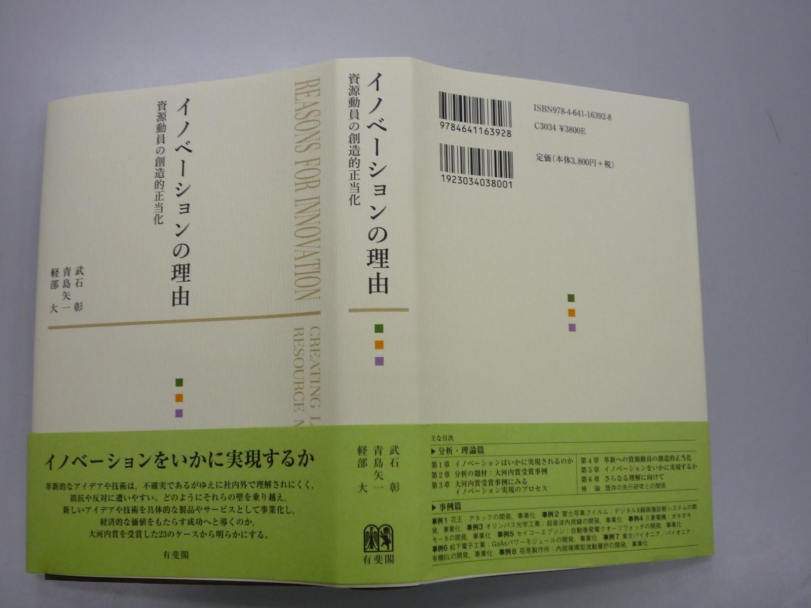 2000年卒業の鈴木健嗣氏が日経・経済図書文化賞 …