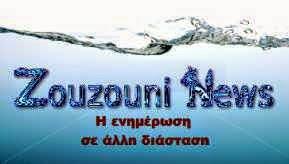 zouzouni news