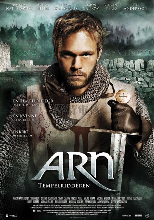 Arn, The Knight Templar (2007)