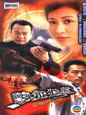 Vin n Cui Cng - The Final Shot (2003) - FFVN