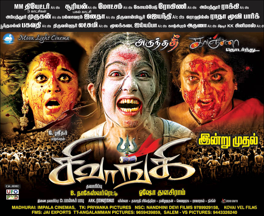 Aarohanam Tamil Movie Torrent Download. emisora Yahoo bienes antiguo Twitter success