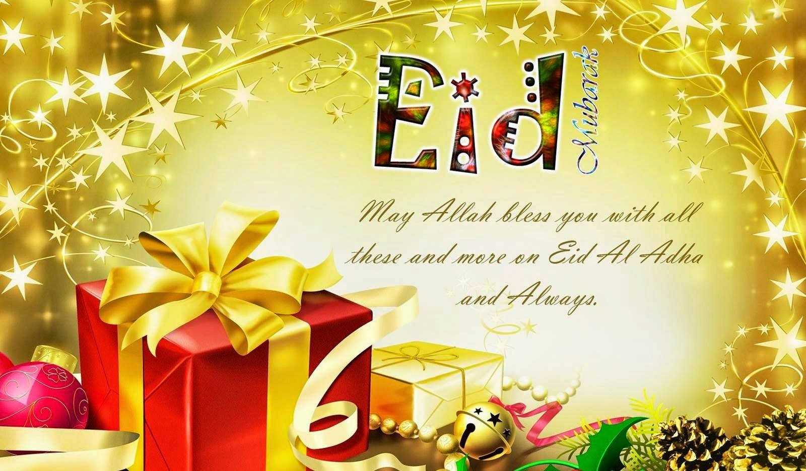 Islamic Greetings Eid Ul Adha Greetings