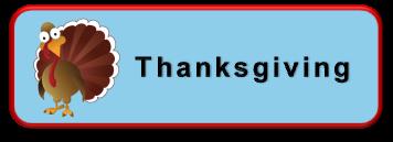 Уроки на день Благодарения