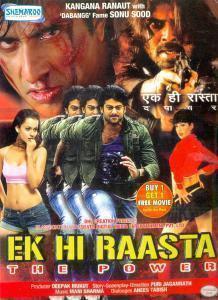 Ek Hi Raasta: The Power 2011 Hindi Movie Watch Online