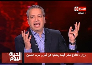 برنامج الحياة اليوم حلقة الأحد 22-10-2017 مع تامر أمين.مدينة العلمين الجديدة و لقاء مصطفى بكرى