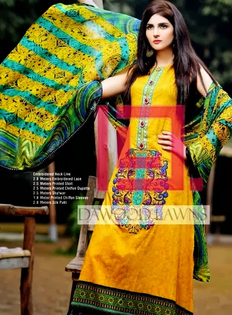 Semi-Embroidered Lawn Prints Chiffon Dupatta