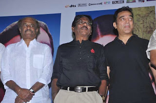 16 Vayathinile Movie Trailer Launch Photo Gallery