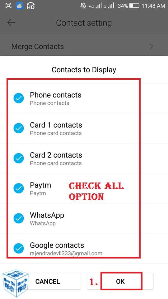 Kisi Bhi Number Ki Call Detail Kaise Nikale - किसी भी नंबर की Call Detail कैसे निकले अपने फोन से
