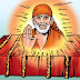 A Couple of Sai Baba Experiences - Part 888