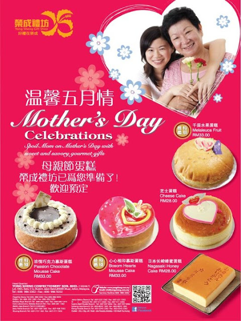 557760 10150782563423535 237057218534 9843829 1781392879 n Mothers Day Celebration with Yong Sheng Gift Shop (2012)