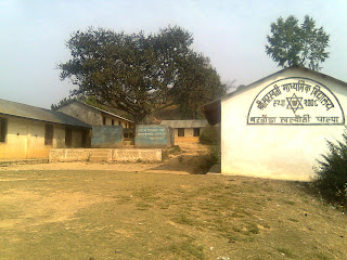 Photo of My First School