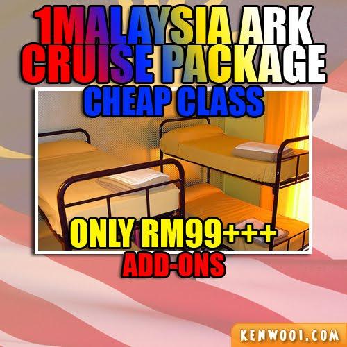 1malaysia ark cheap class
