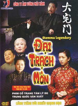phim Đại Trạch Môn FFVN - Stemma Legendary FFVN - 40/40 -