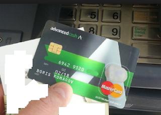 الحصول على بطاقة بنكية افتراضية لتفعيل البايبال والتسوق