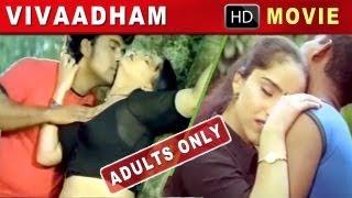 Hot Malayalam Movie 'Vivaadham' Watch Online