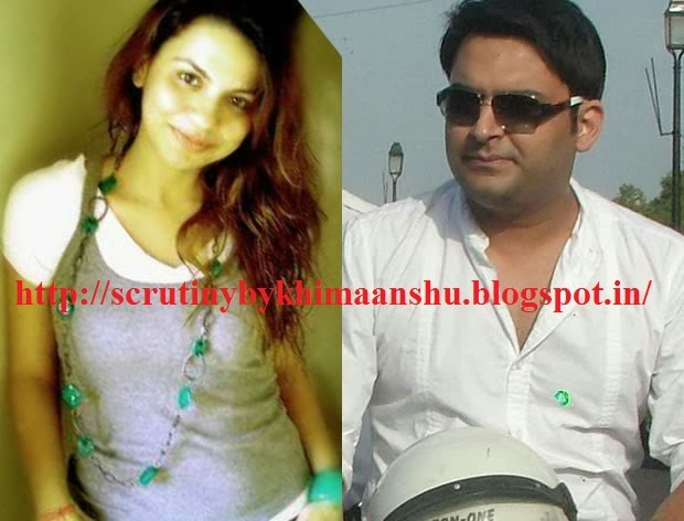 Kapil Sharma in a relationship?