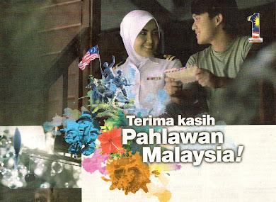 Terima Kasih Pahlawan Malaysia