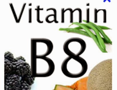 Health Benefits Of Vitamin B8 ( Inositol )