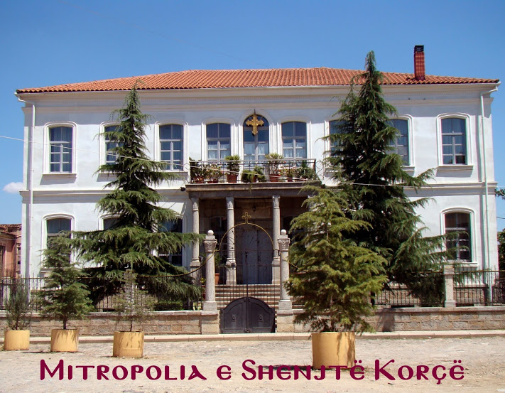 Mitropolia e Shenjtë Korçë