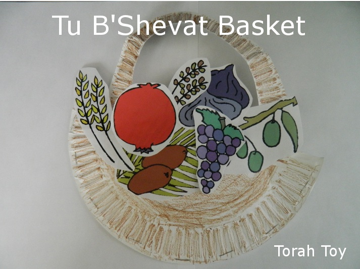 jewish new year 2017 l'shana tova