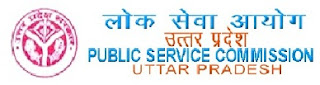 UP PSC Combined State / Upper Subordinate Services Examination - 2013 pic
