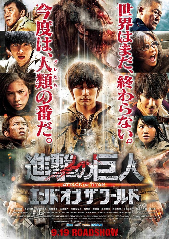 Film Attack on Titan: End of the World di Bioskop
