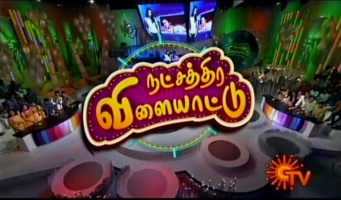 Natchathira Vilayattu Sun Tv Vinayagar Chathurthi Special 29th August 2014 Full Program Show Kalaignar Tv 29-08-2014 Watch Online Youtube HD Free Download