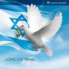 Israel in My Heart!
