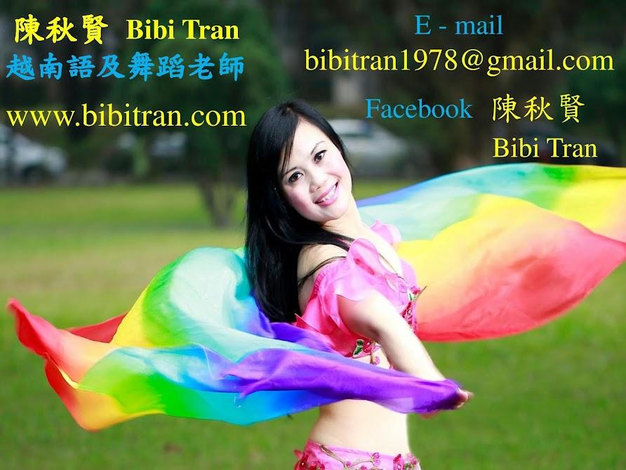 陳秋賢 Bibi Tran - 越南語教學