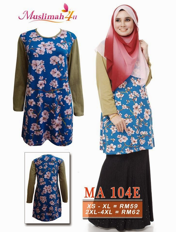 T-shirt-Muslimah4u-MA104E