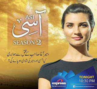 Drama Aasi, ASI, Season 2, Season Two, Express Pakistan Online