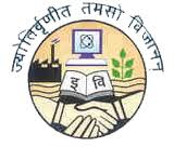 GGSIPU Recruitment 2013-