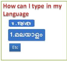 How can I type in Hindi