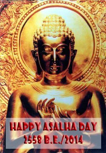 Happy Asalha Day