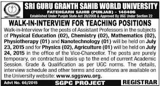 Walk in Interview for Assistant Professor Posts in Punjab Sri Guru Granth Sahib World University (SGGSWU)