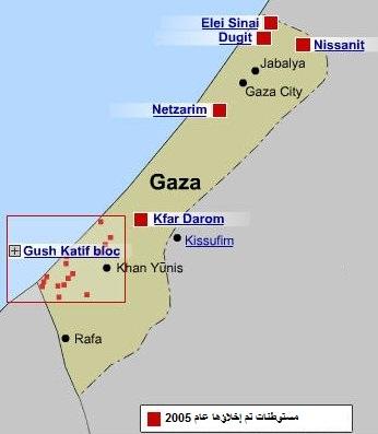 موجز القضية الفلسطينية بالصور
