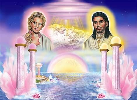 Акаша е ръководният орган на Розовият Лъч към Земята