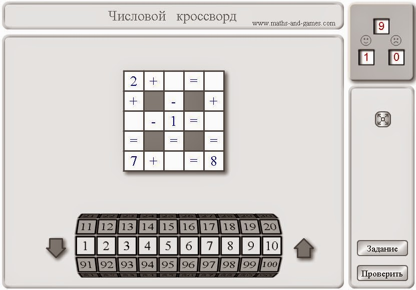 http://www.maths-and-games.com/index.php?lang=ru&id=1112