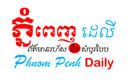 phnompenhdailynews