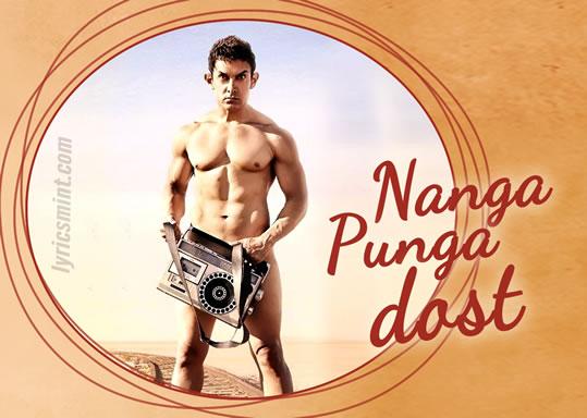 Nanga Punga Dost from PK