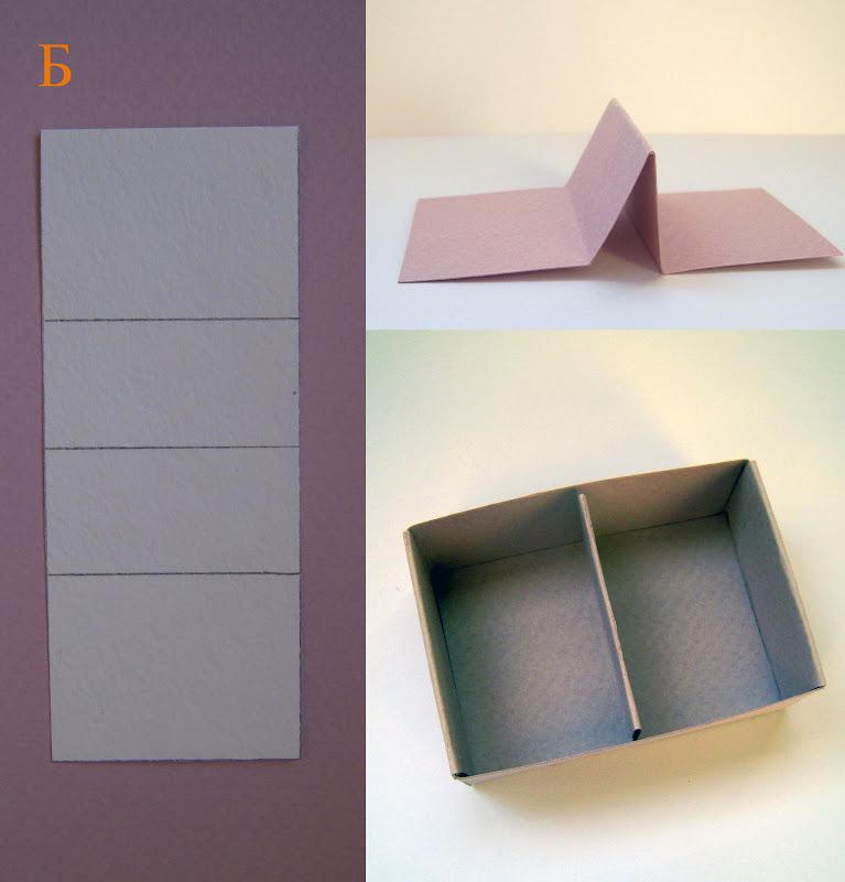 Как сделать коробочку для украшения из картона