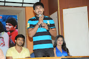 Green Signal Movie press meet photos gallery-thumbnail-10