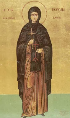 IMG ST METHODIA the Righteous of Kimolos
