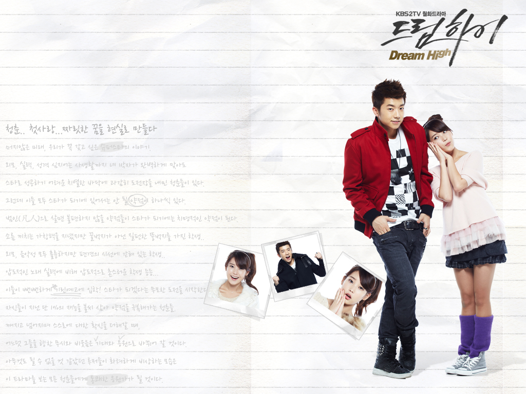 jt's drama photos: dream high official poster