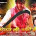 Sajan Ki Bahob Me Bhojpuri Movie (2014): Video, Songs, Poster, Full Cast & Crew, RS Tiwari