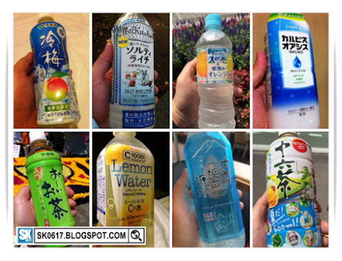 Drinks from Vending Machines in Japan, Lots of Varieties