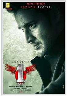 1 Nenokkadine (2014) Telugu Movie