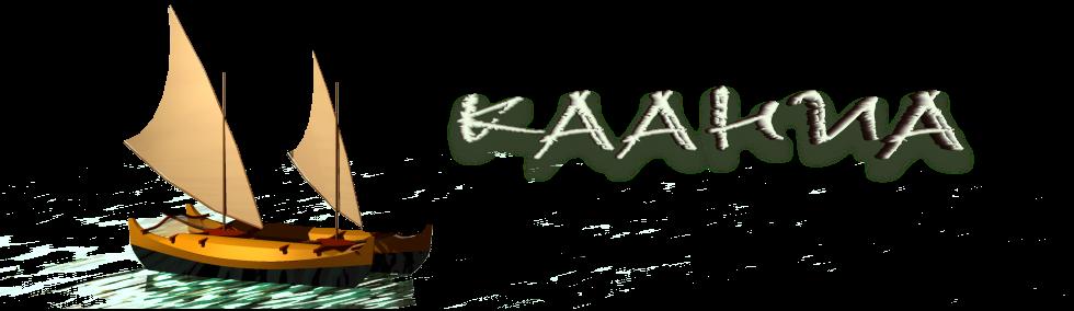 kaahua 14m