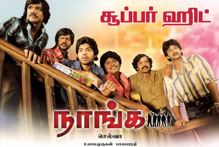 Watch Naanga (2012) Tamil Movie Online