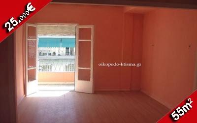GRCKA NEKRETNINE - 25.000€ SOLUN (Analipsi) 55m2